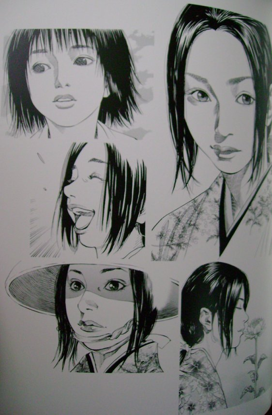 ARTBOOK SPOTLIGHT Vagabond Illustration Collection Sumi